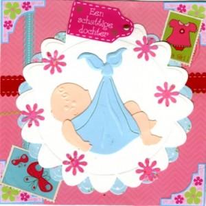 babykaart062